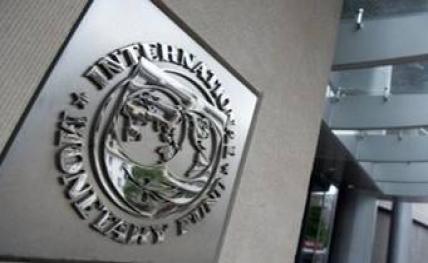 IMF-LARGE20131027122908_l