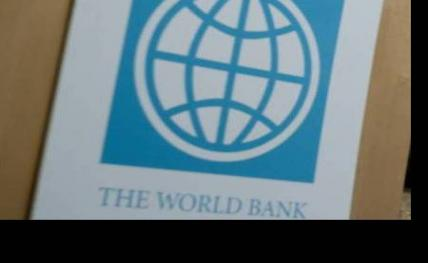the-world-bank20131029113859_l