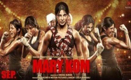 Mary-Kom-Movie-Poster-500x25020140901130451_l