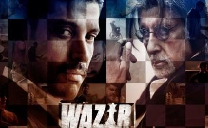 wazir-2015-poster_29784499320150811112653_l