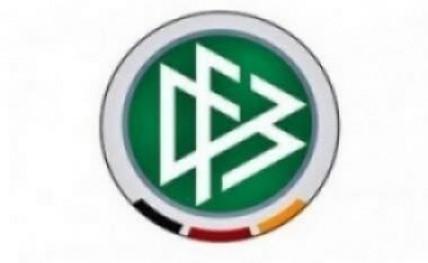 German-Football-Federation20170421135102_l