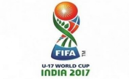 U-17-football-World-Cup-Logo20170519212858_l