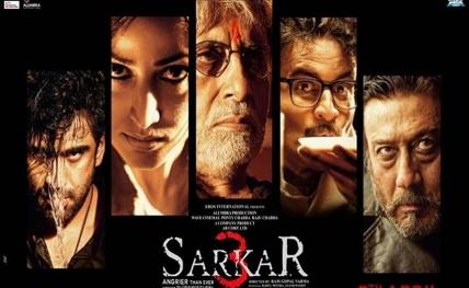 sarkar-3-75920170512113605_l