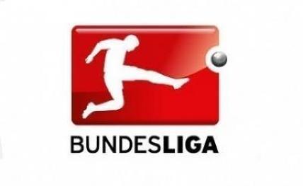 Schalke start with victory into Bundesliga season