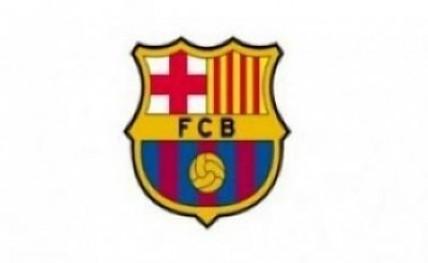 FC Barcelona defends Catalonian officials