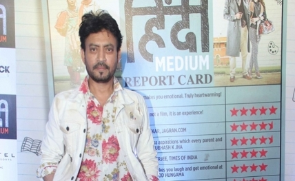 Would love to explore different shades of love on big screen: Irrfan