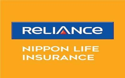 reliance nippon life insurance20180122152152_l