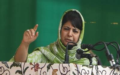 Mehbooba Mufti speaking20180516174544_l
