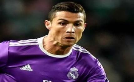 Cristiano-Ronaldo20181108215914_l
