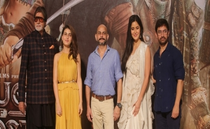 Thugs of Hindostan20181109182152_l