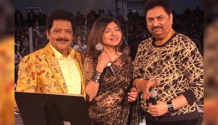 Alka Yagnik, Kumar Sanu & Udit Narayan To Perform Garba On Shaandaar  Navratri Night - hi INDiA