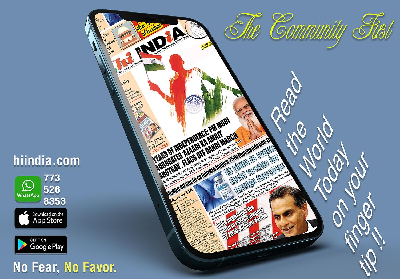 hi INDiA News On The Go...